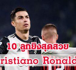 Cristiano Ronaldo-top10