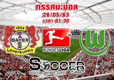 Leverkusen-Wolfsburg(1)