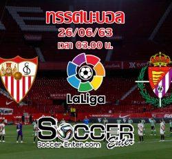 Sevilla-Valladolid