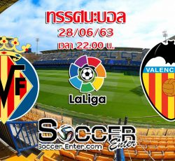 Villarreal-Valencia