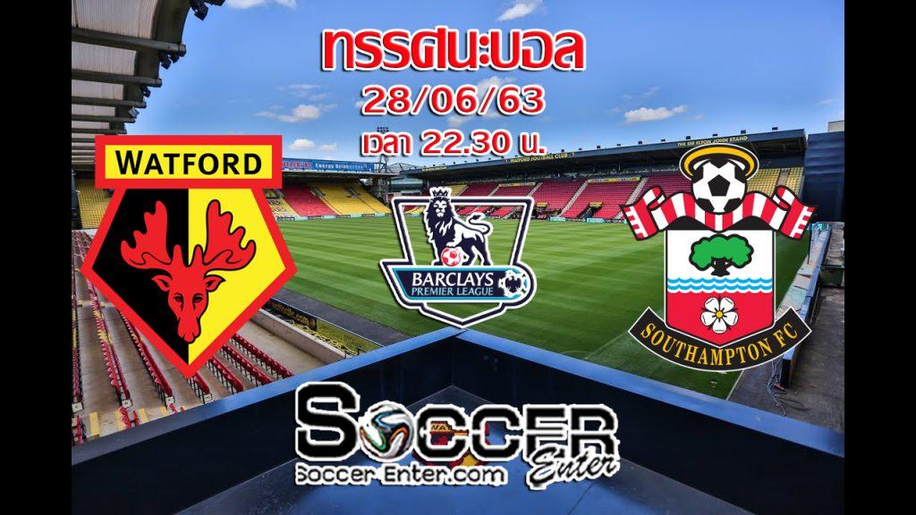 Watford-Southampton