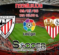 Bilbao-Sevilla