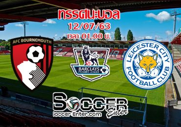 Bournemouth-Leicester