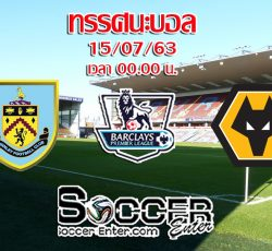 Burnley-Wolverhampton