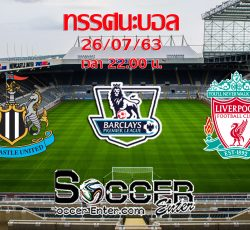 Newcastle-Liverpool