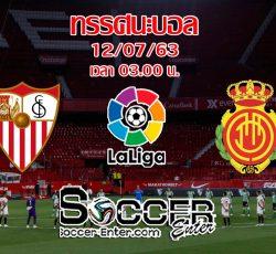Sevilla-Mallorca