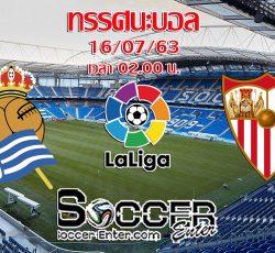 Sociedad-Sevilla