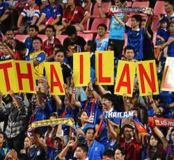 Thai Football fan