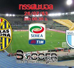 Verona-Lazio