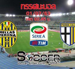 Verona-Parma(1)
