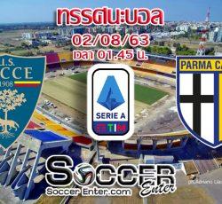 Lecce-Parma