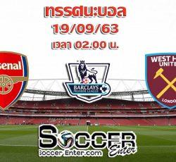 Arsenal-WestHam