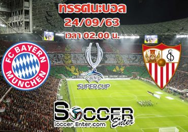 Bayern-Sevilla