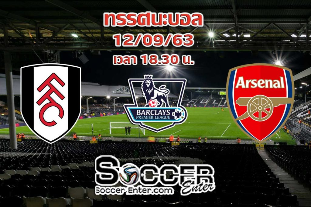 Fulham-Arsenal