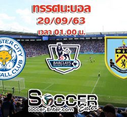 Leicester-Burnley(1)