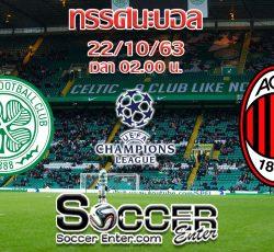 Celtic-ACmilan(1)
