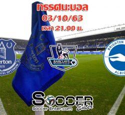 Everton-Brighton