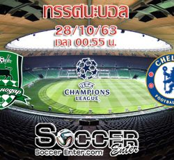 Krasnodar-Chelsea
