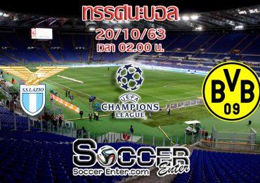 Lazio-Dortmund