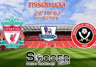 Liverpool-SheffieldU