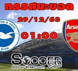 Brighton-Arsenal