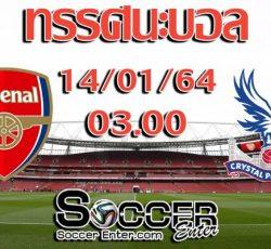 Arsenal-Crystal