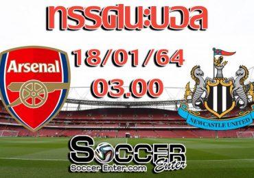 Arsenal-Newcastle