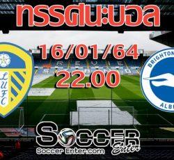 Leeds-Brighton