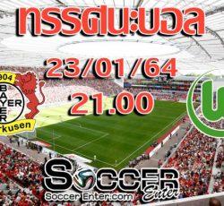 Leverkusen-Wolfsburg