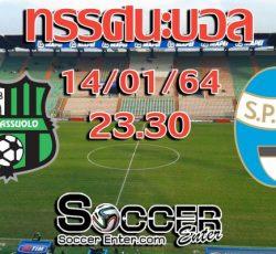 Sassuolo-Spal