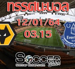 Wolverhampton-Everton
