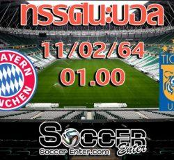 Bayern-Tigres(1)