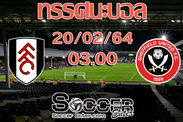 Fulham-SheffieldU