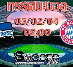 HerthaBSC-Bayern