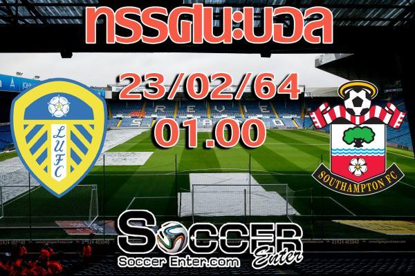 Leeds-Southampton