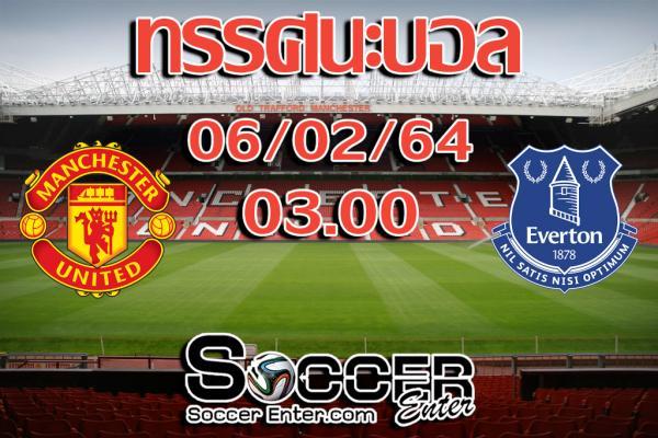 ManU-Everton