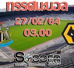 Newcastle-Wolverhampton