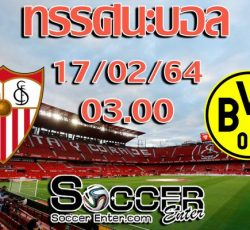 Sevilla-Dortmund