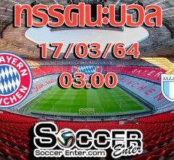 Bayern-Lazio