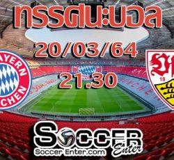 Bayern-Stuttgart(1)