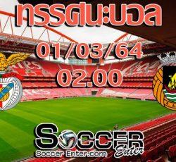 Benfica-RioAve