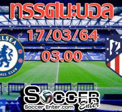 Chelsea-At.Madrid