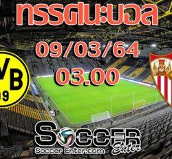 Dortmund-Sevilla