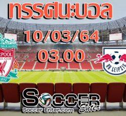 Liverpool-Leipzig(1)