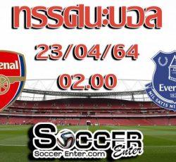 Arsenal-Everton
