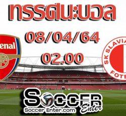 Arsenal-Slavia