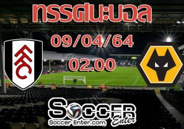 Fulham-Wolverhampton