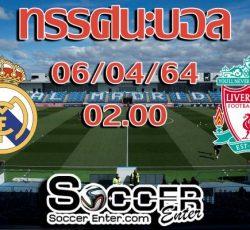 RealMadrid-Liverpool