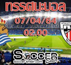 Sociedad-Bilbao