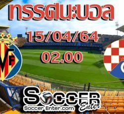 Villarreal-Zagreb